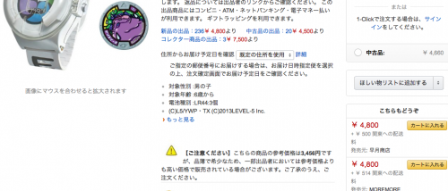 スクリーンショット 2014-08-30 16.37.01