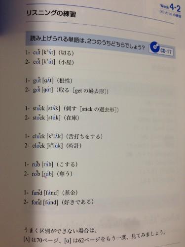 IMG_3747