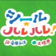 2015-05-19 20.44.13