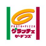 グラッチェガーデンズ練馬土支田店 - ピザ食べ放題!